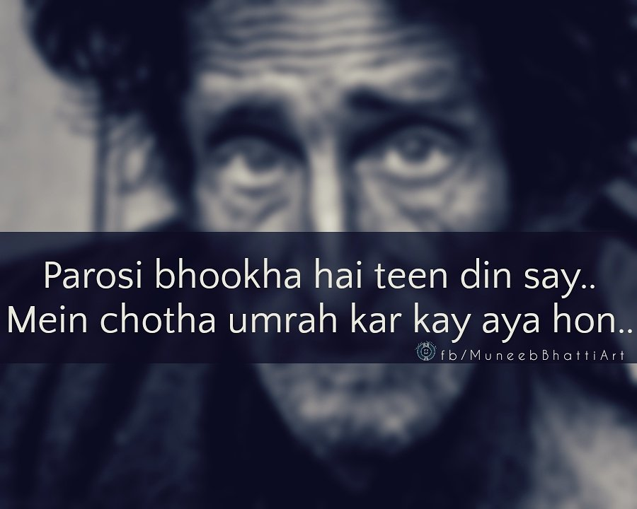 A silent message!!   #poor #hunger #helpothers #give #them #food #philanthropist #old #sick #sad #love #respect #sacrifice #charity #MBA<br>http://pic.twitter.com/posL7y2nLK