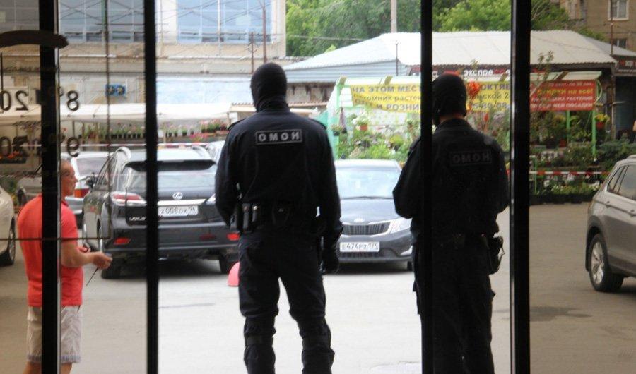 вакансии полиция город челябинск или