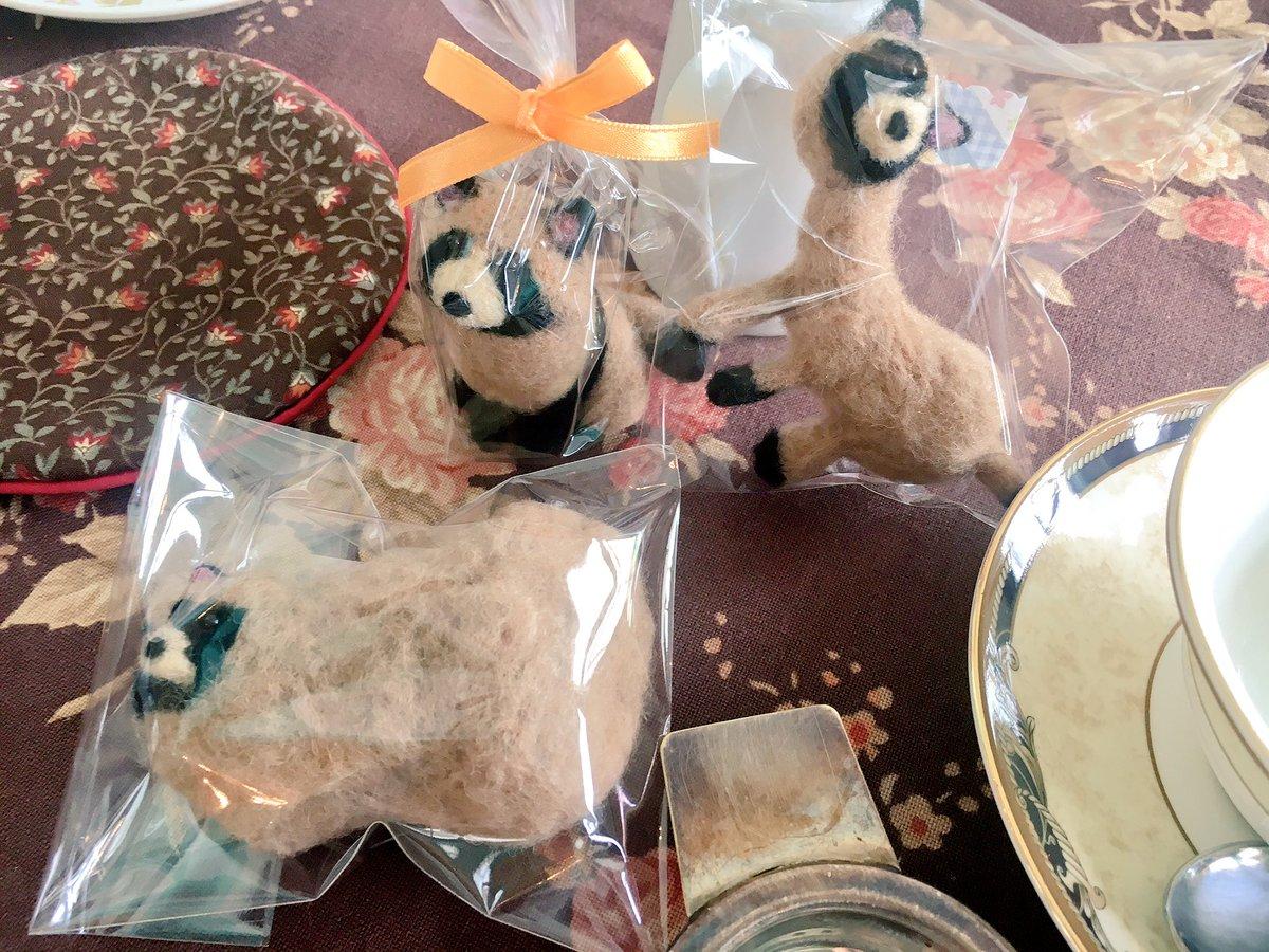 うわーっ! 友達が誕生日にぶんぶくたぬきのティーパーティのお兄ちゃんの羊毛フェルトセットくれた! クオリティ〜〜〜!!!うれし〜〜〜!!!