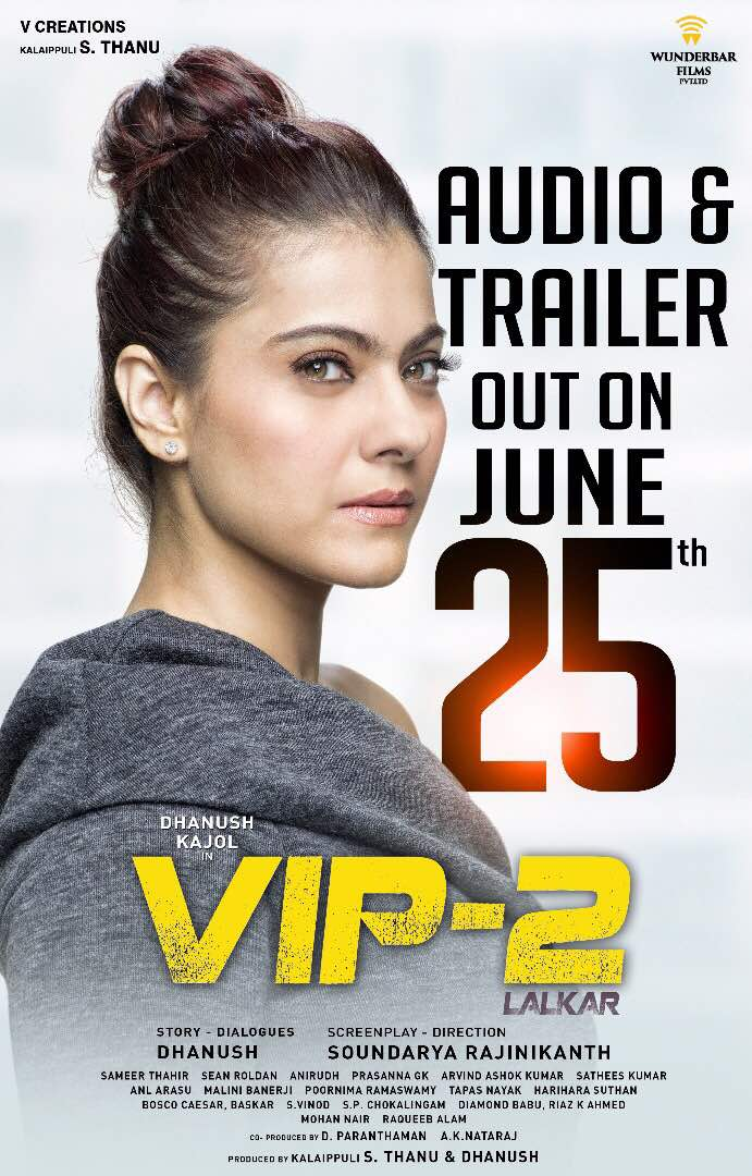 #VIP2 https://t.co/NMynDPXmJY https://t.co/p49AubhK1K