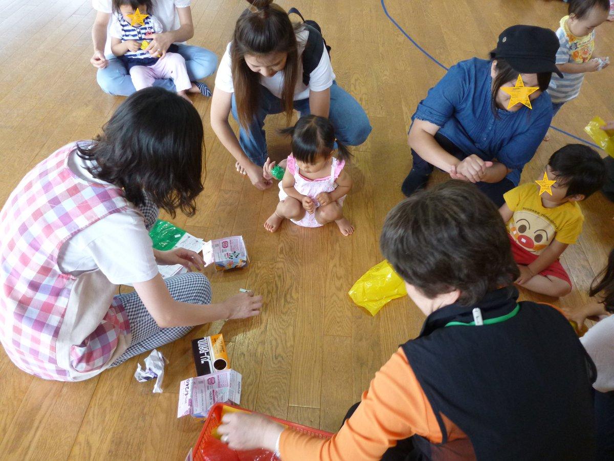 エンゼル プチ プチエンゼル投資、じわり拡大 年間上限50万円、子育て感覚で支援