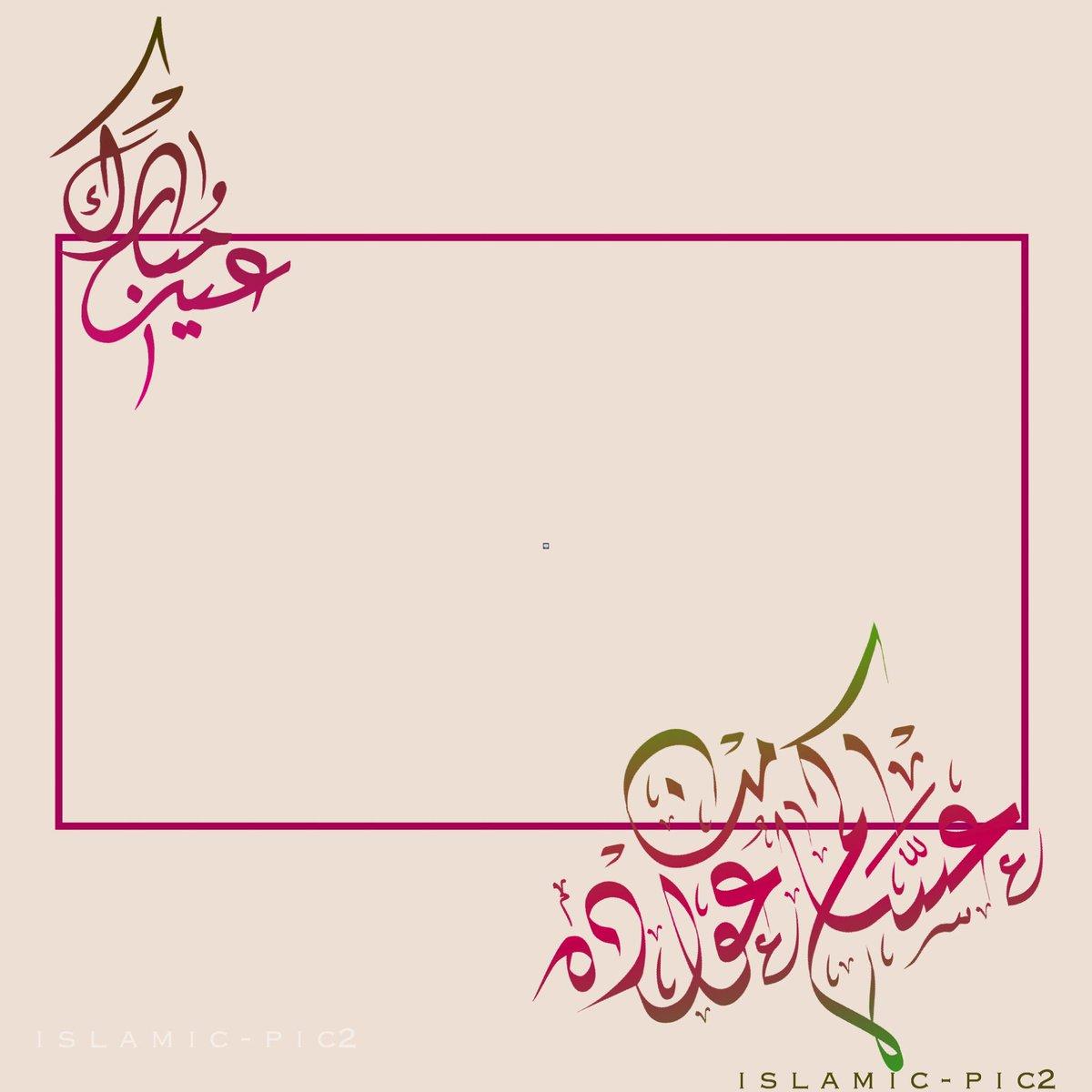 بطاقات تهنئة رمضان بأسمك بطاقة تهنئة مع الاسم موقع كلمات