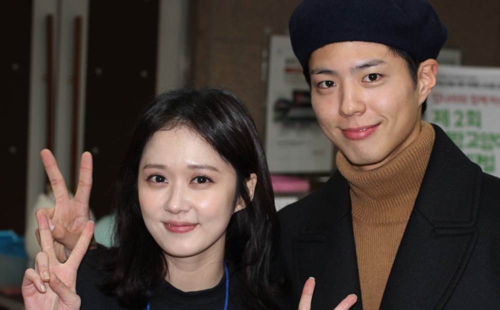 Jang Na Ra responds to rumors involving Park Bo Gum https://t.co/Gxw2j...