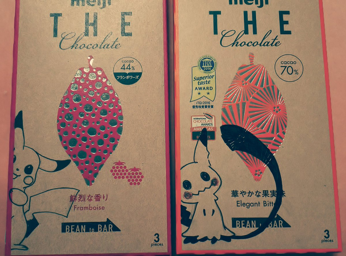 【画像】Twitterで流行中「明治ザ・チョコレートの箱」のポケモンイラストまとめ