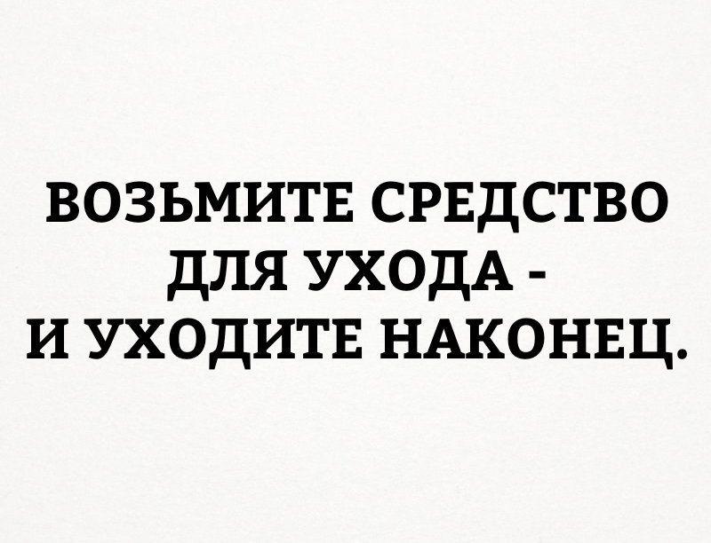 DDFUN0tXYAEp44u.jpg