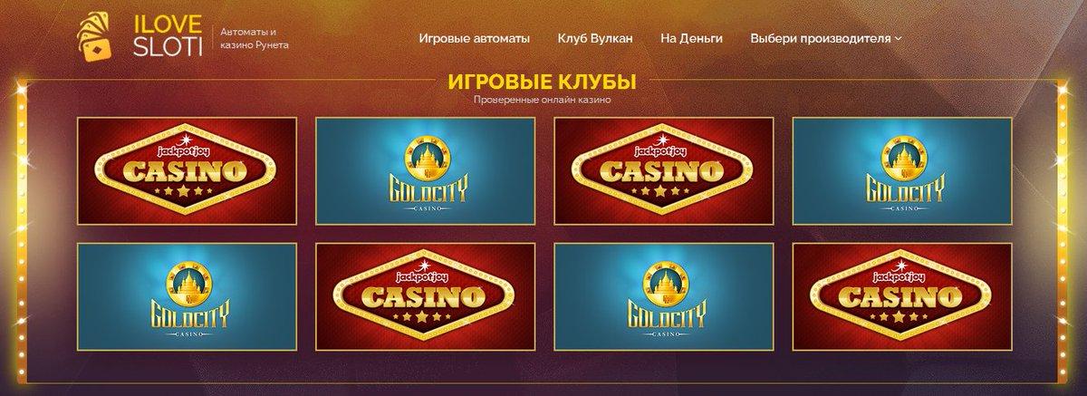 игровые автоматы украина 2016