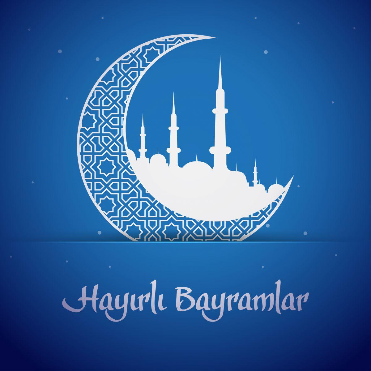 Праздник Рамазан в Турции в 2027 году
