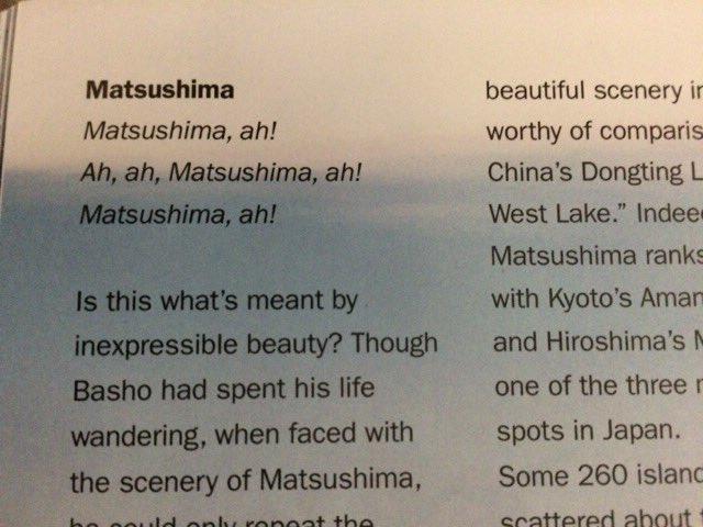 アシアナ航空、今月の機内誌の松尾芭蕉の某有名な句の英訳がやばかった