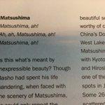 アシアナ航空、今月の機内誌の松尾芭蕉の某有名な句の英訳がやばかった pic.twitter.com/…