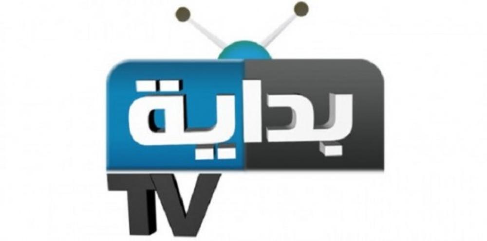 ترحيب بإيقاف قناة بداية ومطالبات بالإغلاق النهائي للتفاصيل: https://t....