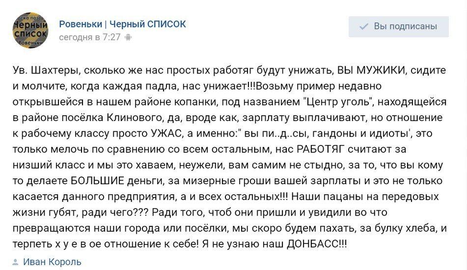 Украинская сторона СЦКК предупредила о возможных провокациях со стороны боевиков для срыва перемирия - Цензор.НЕТ 3681