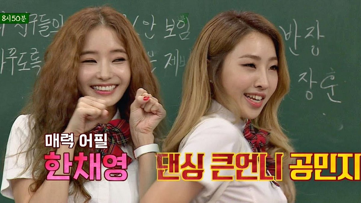 Watch a preview of Minzy and Han Chae Young on next week's 'A Hyung I...