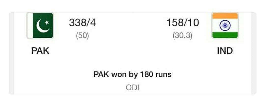 Eid Mubarak.. best ever Eid Card.. 😀. thank you team Pakistan #EidMuba...