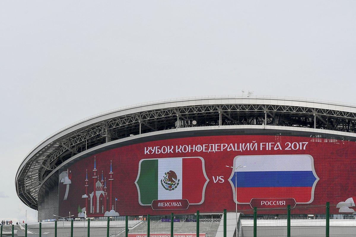 MEX vs RUS | YA SE MUEVE EL ⚽️  🇲🇽 ¡Venga México, con todo por la vict...