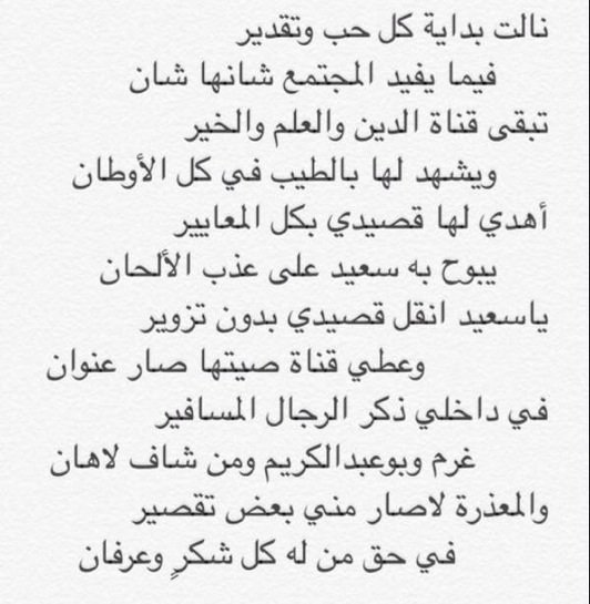 #اغلاق_قناه_بدايه https://t.co/YD9Ezmify...