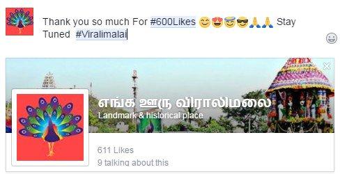 viralimalai hashtag on Twitter