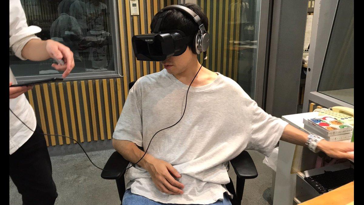 やらせてもらった   #VR #彼ほどのリアクションは #大倉くんと高橋くん