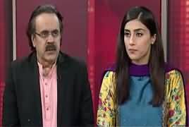Live With Dr Shahid Masood  – 24th June 2017 - Wazir e Azam London Rawana thumbnail