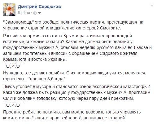 Вывоз мусора из Львова вошел в нормальный режим, - Зубко - Цензор.НЕТ 9499