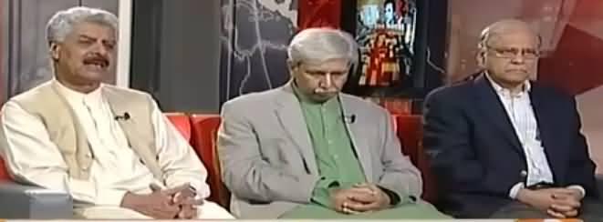 Naya Pakistan with Talat Hussain  – 24th June 2017 - War Against Terrorism thumbnail