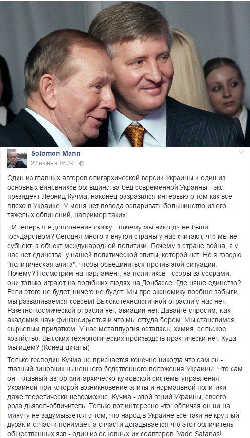 """""""Украина действительно влияет на ключевые внешнеполитические решения мира"""", - Порошенко - Цензор.НЕТ 6294"""