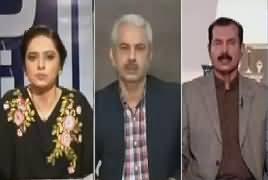 Sawal yeh hai – 24th June 2017 - Panama Case JIT thumbnail