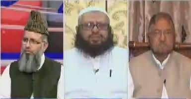 Live With Nasrullah Malik  – 24th June 2017 - Sadqa Fitr Kia Hai thumbnail
