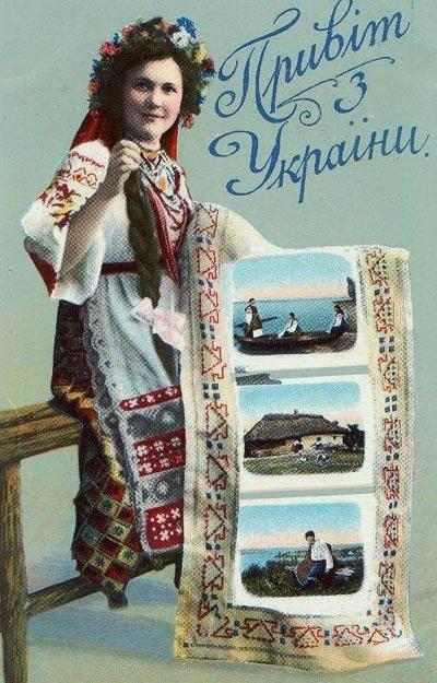 Марта для, открытка украинский
