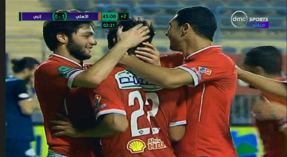 الهدف الأول للنادي الأهلي عن طريق أحمد حمودي بعد تمريرة رائعة من صالح...