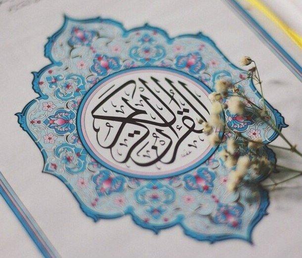 Новые мусульманские картинки с надписями