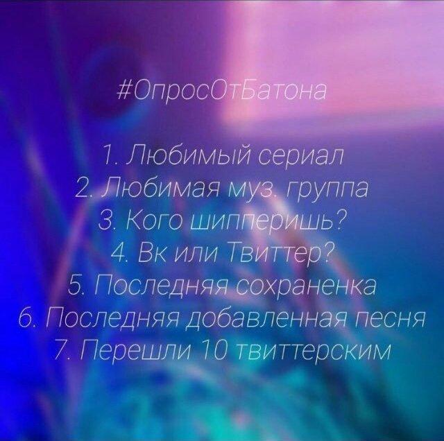 5 сезон игра престолов 1 серия на русском