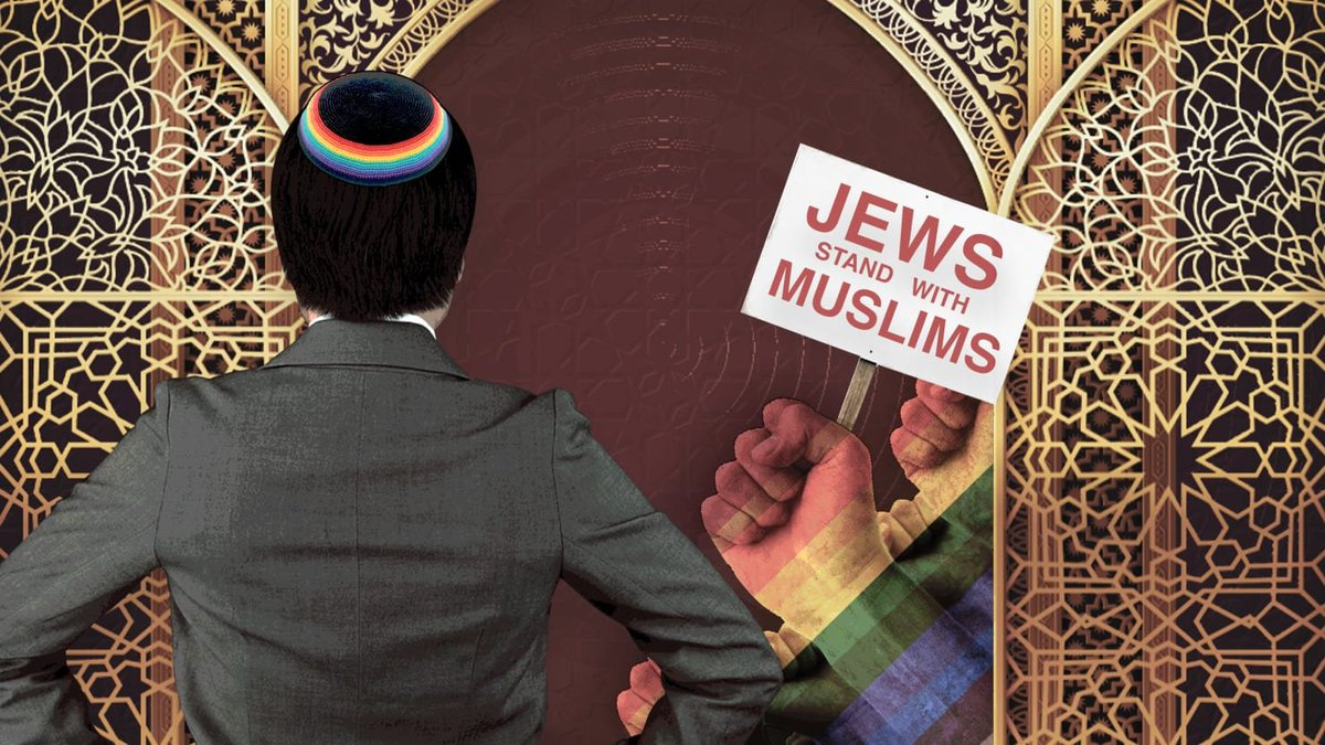 The gay synagogue standing up for Muslim rights by protecting an Islamic center during Friday prayers https://t.co/Ld8F5LbiEG