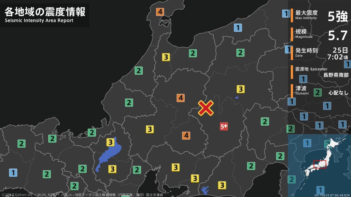 【地震情報 2017年6月25日】 07時02分頃、長野県南部を震源とする地震がありました。震源の深さはごく浅い、地震の規模はM5.7、最大...