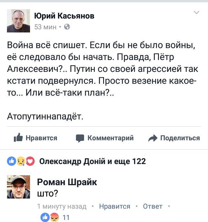 Мечты Путина о том, что ему удастся разрушить солидарность Европы с Украиной, не осуществились, - Порошенко - Цензор.НЕТ 9185