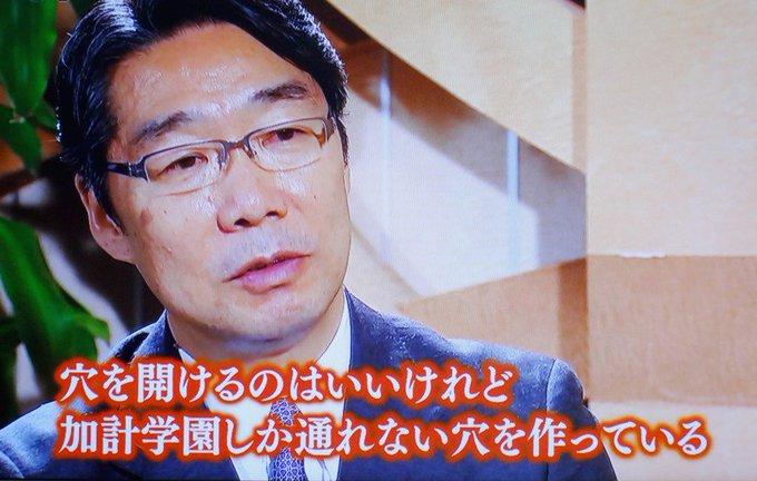 サンモニが前川喜平氏に独自取材「筋の通らぬことをさせられている感覚は省内で共有していた…権力の腐敗を防ぐ三権分立などの仕掛けに人類は工夫を凝らしてきた。トランプ政権に盾突いてるように見えるFBIは頼もしい。日本の場合はまだ危ない。司法や警察が政治と結びつけば非常に危ない」