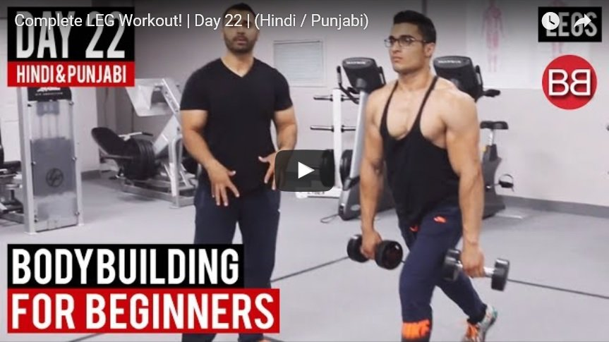 Complete LEG Workout! | Day 22 | #fitness #fitspo #desi #bollywood #bodybuilding #gym #workout #back #youtube #india  https://www. youtube.com/watch?v=jMQapA AzL2A &nbsp; … <br>http://pic.twitter.com/Q4DjA9cZLP