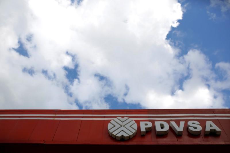 Portugal investigating fraud linked to Venezuela PDVSA funds, PDVSA says https://t.co/XS6GKTlFAK