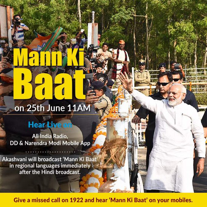 Do hear #MannKiBaat at 11 AM today.