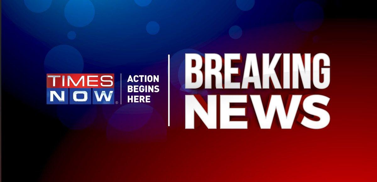 100 killed in oil tanker fire in Bahawalpur city of Pakistan's Punjab province (PTI)