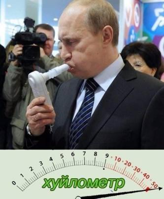"""""""Я с Путиным сидела за одним столом. Он очень сильный мужчина"""", - экс-""""регионалка"""" Герман - Цензор.НЕТ 3886"""