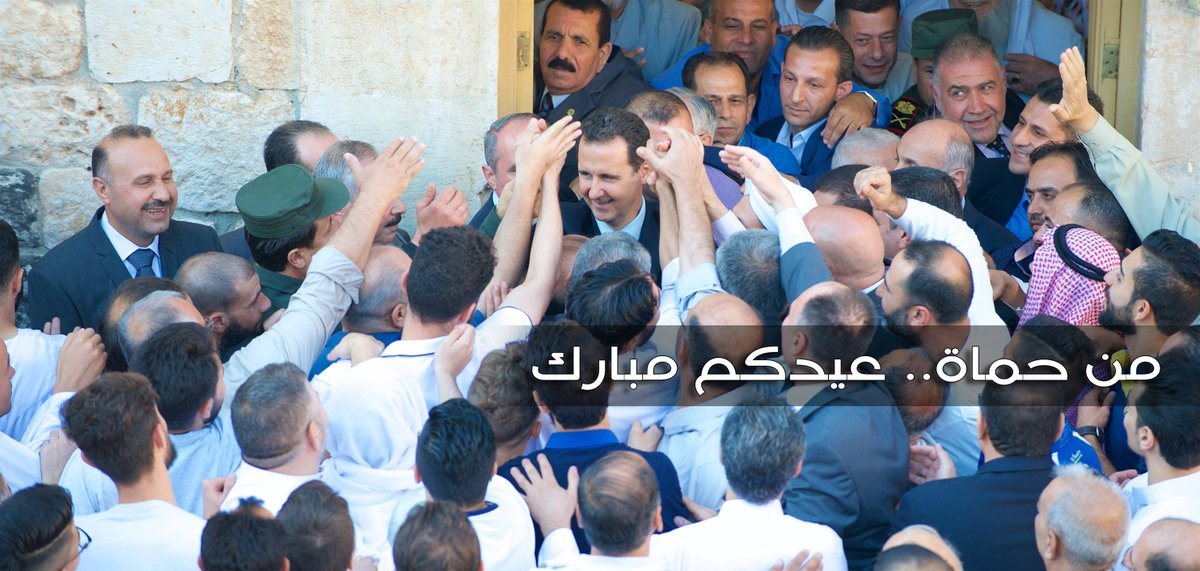 This is Pres #Assad among his people in the city of #Hama today, 200 km north of Damascus: The clearest declaration of victory! #FromSyria<br>http://pic.twitter.com/mi3H3D2WKq