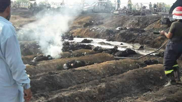 123 killed in oil tanker fire in #Bahawalpur https://t.co/EhMRqeHf1z h...