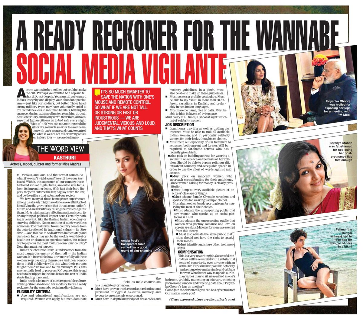 Article by @KasthuriShankar on women subjected to slut-shaming, being victims of male chauvinism, misogyny &amp; moral policing in today&#39;s #TOI <br>http://pic.twitter.com/4J5RSG0VW0