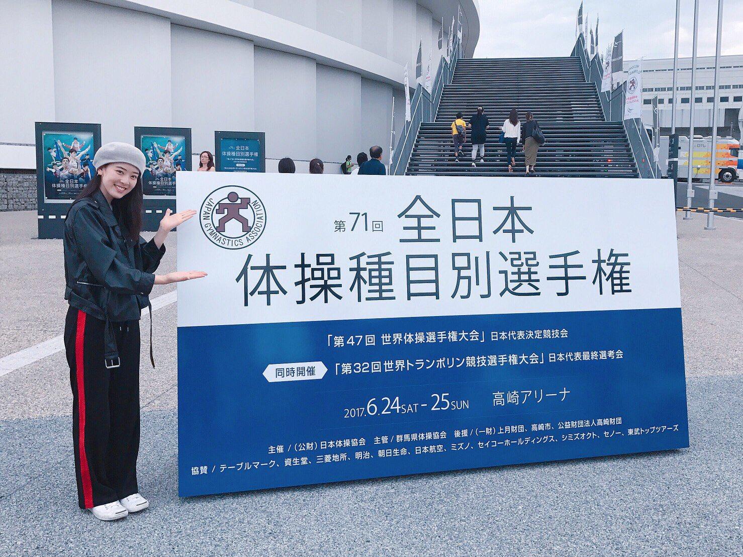 全日本体操種目別選手権の水上京香