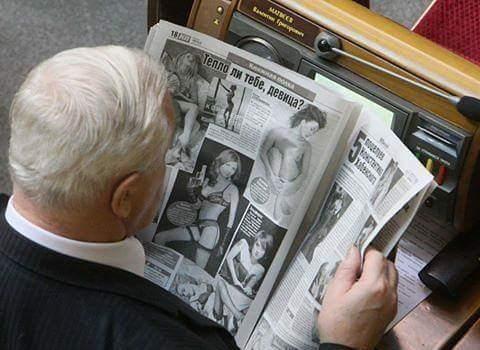 Порошенко ожидает, что Рада в ближайшее время рассмотрит законопроекты по пенсионной реформе - Цензор.НЕТ 8302
