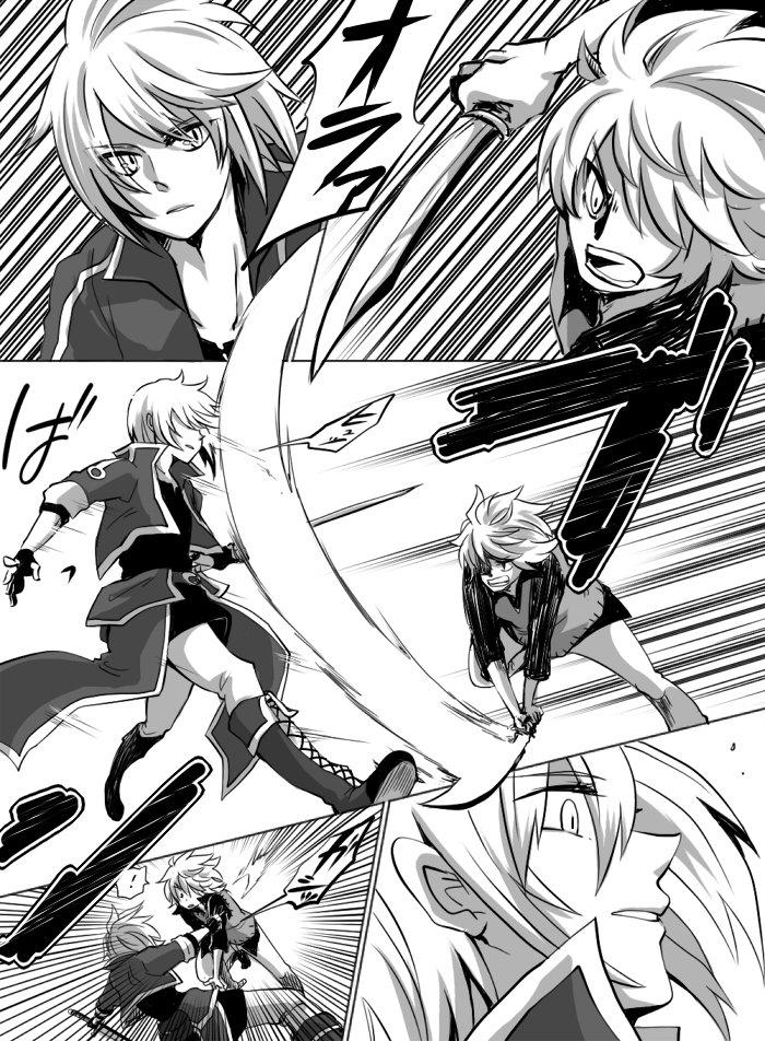 漫画 戦闘 シーン