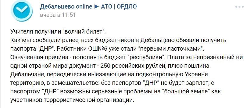 Минские договоренности не имеют альтернативы для деоккупации Донбасса, - Порошенко - Цензор.НЕТ 1627