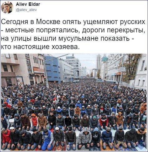 МВД запускает ряд проектов по реабилитации воинов, пострадавших от посттравматического синдрома, - Аваков - Цензор.НЕТ 476