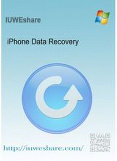 7 data android recovery 1.1 key