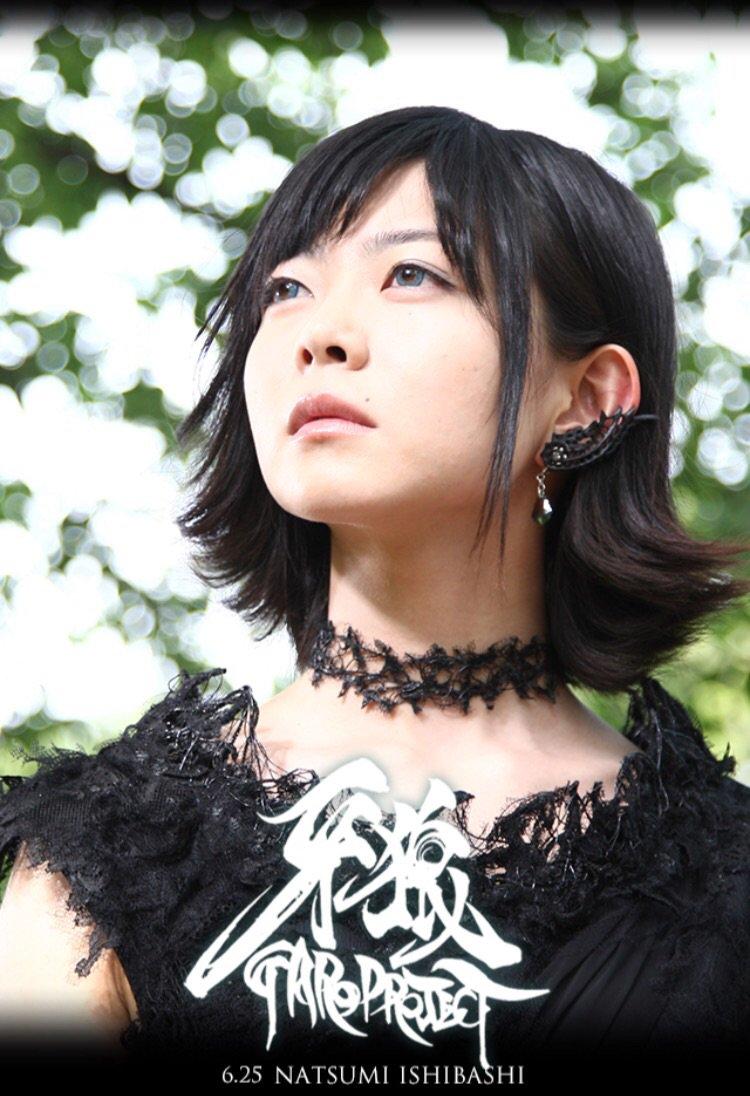 髪のアクセサリーが素敵な石橋菜津美さん